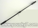 LH1101-Helicopter-parts-15 Balance bar