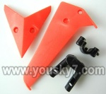 LH1101-Helicopter-parts-26 Horizontal wing & Vertical wing & Horizontal fixture & Vertical fixture-(Red)