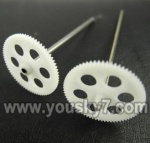 LH1101-helicopter-parts-06 Upper main gear with hollow pipe & Lower main gear with inner shaft-(Total-2pcs)