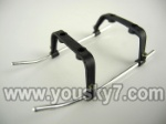 LH1101-helicopter-parts-09 Landing skid