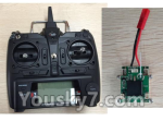 XK X520 Spare Parts X520.0014-01 X8 Big Version Transmitter and Circuit board Together