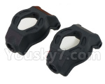 DHK Hunter Parts- 8381-714 C-Hub(2pcs)(Can also be used for 8383,8382,8384,8136)