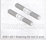 DHK Hunter Parts- 8381-9Z1 Steering Tie rod(2pcs)