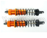 DHK Zombie Parts-8381-300-01 Shock absorber complete(2pcs)