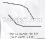 DHK Zombie Parts-8381-405 Anti-Roll Bar(Dia 2.2mm)-2pcs