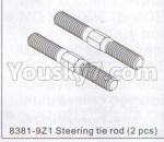 DHK Zombie Parts-8381-9Z1 Steering Tie rod(2pcs)