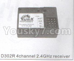 DHK Zombie Parts-D302R 4 Channel 2.4GHZ receiver