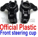 FeiYue FY-01 FY01 Parts-10-01 F12008-011 Official Plastic Front steering cup,Left and Right Universal joint(2pcs)