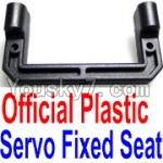 FeiYue FY-01 FY01 Parts-18-01 F12039 Official Plastic Servo Fixed Seat