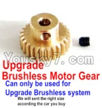 FeiYue FY-01 FY01 Parts-25-08 Upgrade Motor gear(Can only be used for Upgrade Brushless set,We will according the car you buy to sent you the right version size)