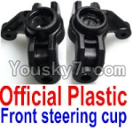 FeiYue FY-02 Spare Parts-10-01 F12008-011 Official Plastic Front steering cup,Left and Right Universal joint(2pcs)