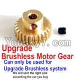 FeiYue FY-02 Spare Parts-25-08 Upgrade Motor gear(Can only be used for Upgrade Brushless set,We will according the car you buy to sent you the right version size)