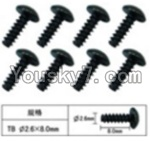 FeiYue FY-02 Spare Parts-60-12 W12074 Inner Hexagon T head Self-attack screws(8pcs)-2.6X8mm