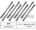 FeiYue FY-02 Spare Parts-60-17 W12038 nail head shaft for the front gear box(8pcs)