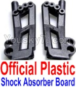 FeiYue FY03 Parts-14-01 F12019-020 Official Plastic Left and Right shockproof board,Shock Absorbers board(2pcs)