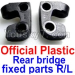 FeiYue FY03 Parts-16-01 F12031-032-01 Official Rear bridge fixed parts(2pcs)