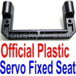 FeiYue FY03 Parts-18-01 F12039 Official Plastic Servo Fixed Seat