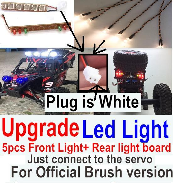 FeiYue FY03 Parts-42-05 Upgrade Front and Rear light assembly-Can only be used for Official version,Plug is white