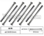 FeiYue FY03 Parts-60-17 W12038 nail head shaft for the front gear box(8pcs)