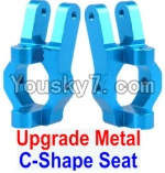 FeiYue FY-04 Spare Parts-09-02 Upgrade Metal C-Shape Seat(2pcs)-Blue