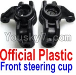 FeiYue FY-04 Spare Parts-10-01 F12008-011 Official Plastic Front steering cup,Left and Right Universal joint(2pcs)