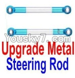 FeiYue FY-04 Spare Parts-21-08 F12027 Upgrade Metal Steering Rod(2pcs)