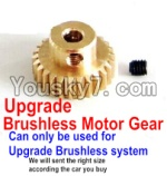 FeiYue FY-04 Spare Parts-25-08 Upgrade Motor gear(Can only be used for Upgrade Brushless set,We will according the car you buy to sent you the right version size)
