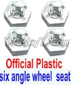 FeiYue FY-04 Spare Parts-28-01 W12006 Hexagonal wheel seat(4pcs)