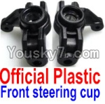 JJRC Q40 Parts-F12008-011 Official Plastic Front steering cup,Left and Right Universal joint(2pcs)