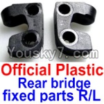 JJRC Q40 Parts-F12031-032-01 Official Rear bridge fixed parts(2pcs)