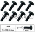 JJRC Q40 Parts-W12074 Inner Hexagon T head Self-attack screws(8pcs)-2.6X8mm