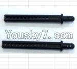 JJRC Q40 Parts-Column for the Car canopy(2pcs)-Long-62mm
