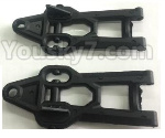 FeiYue FY-11 Parts- C12008 Official Plastic Upper Suspension Arms,Upper Swing Arms(2pcs)