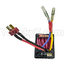 HG P601 Parts-86 2-in-1 ESC, 40A ESC and receiver 2-in-1-HG-RX1