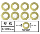 HG P601 Parts-W04010 washer(8pcs)-5x10x0.3mm