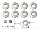 HG P601 Parts-W04012 washer(8pcs)-4x11x1.2mm