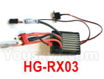 HG P602 Parts-ESC-HG-RX03,High with independent ESC