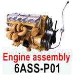 HG P602 Parts-Engine assembly-6ASS-P01
