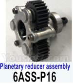 HG P602 Parts-Planetary reducer assembly-6ASS-P16