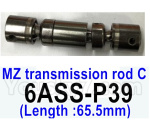 HG P602 Parts- MZ transmission rod C (65.5mm Length)-6ASS-P39