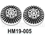 HG P602 Parts- Differential gear-2pc,HM19-005