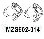 HG P602 Parts- Axle Cup-MZS602-014,Total 2pcs