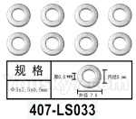 HG P602 Parts- 407-LS033 Gasket,Total 8pcs,Φ5x7.5x0.5mm
