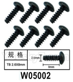 HG P602 Parts- W05002 Screws--2.6x8mm,Hexagon socket TB screws TB,Total 8pcs