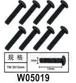HG P602 Parts- W05019 Screws-3x12mm,Hexagon TM wire TM,Total 8pcs