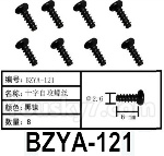 HG P602 Parts- BZYA-121 Screws-2.6x6mm,Phillips self-tapping screws,Total 8pcs
