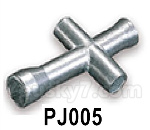 HG P602 Parts- PJ005 Cross hexagon tube (small)
