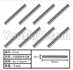 HG P801 P802 Parts-105 C048 Hanging optical axis for the Medium gear box(?2.5X26mm)-8pcs