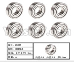HG P801 P802 Parts-116 LS025 Ball Bearing(6pcs)-Φ5XΦ8X2.5mm