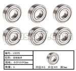 HG P801 P802 Parts-119 LS225 Ball Bearing(6pcs)-Φ5XΦ9X3mm